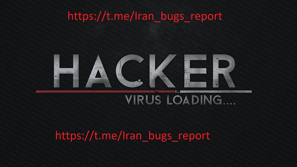 Hacked By Iran bugs report